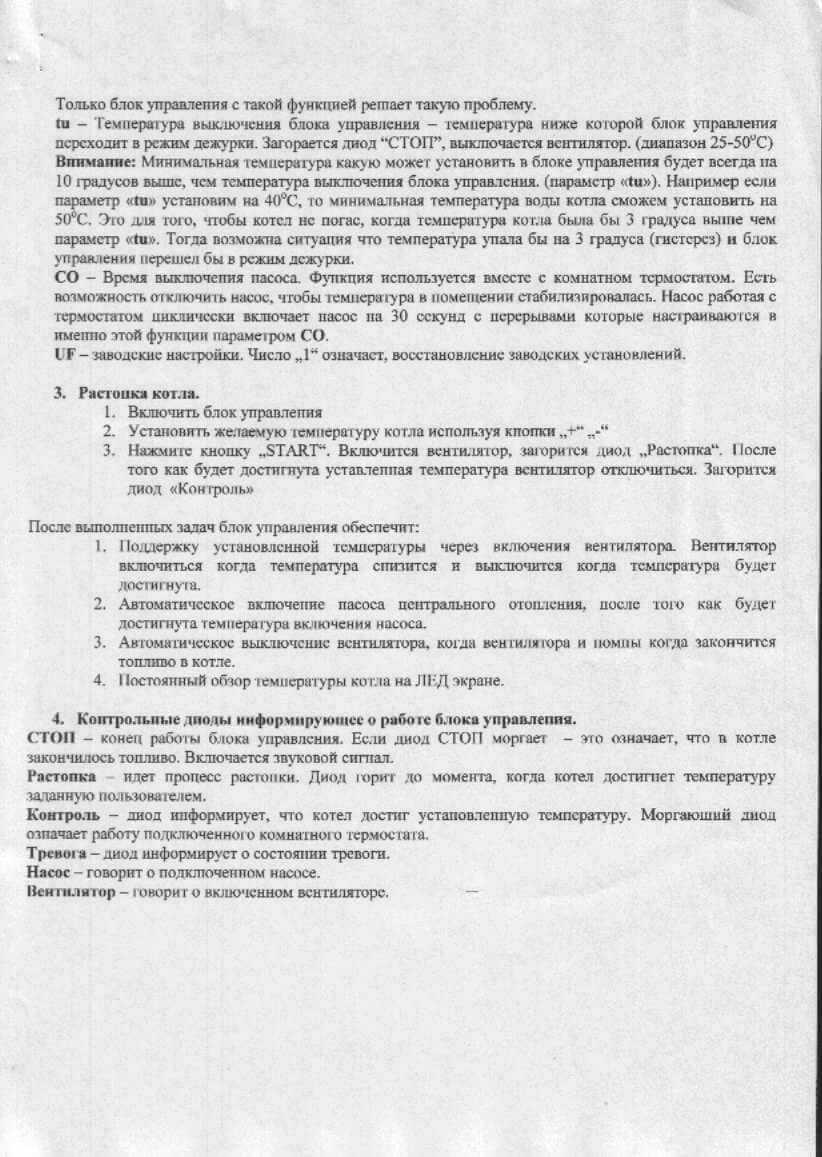 должностная инструкция по охране труда для горномонтажника подземного