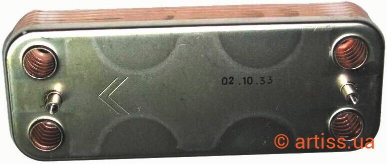 Теплообменник вторичный для газового котла беретта Паяный теплообменник HYDAC HEX S610-120 Сургут