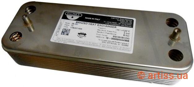 Вторичный теплообменник для газового котла аристон купить Кожухотрубный конденсатор ONDA L 17.304.1524 Саранск