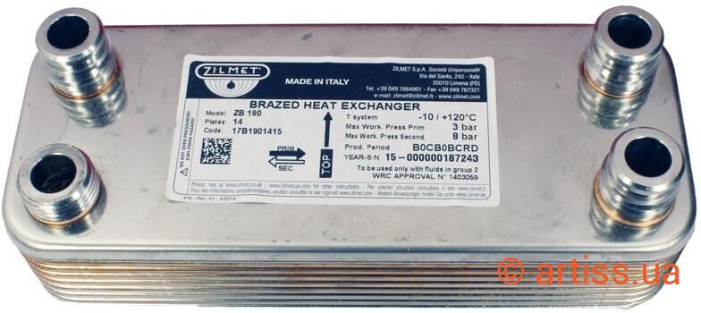 Какой теплообменник в котле вайлант Паяный пластинчатый теплообменник SWEP F80AS Шадринск