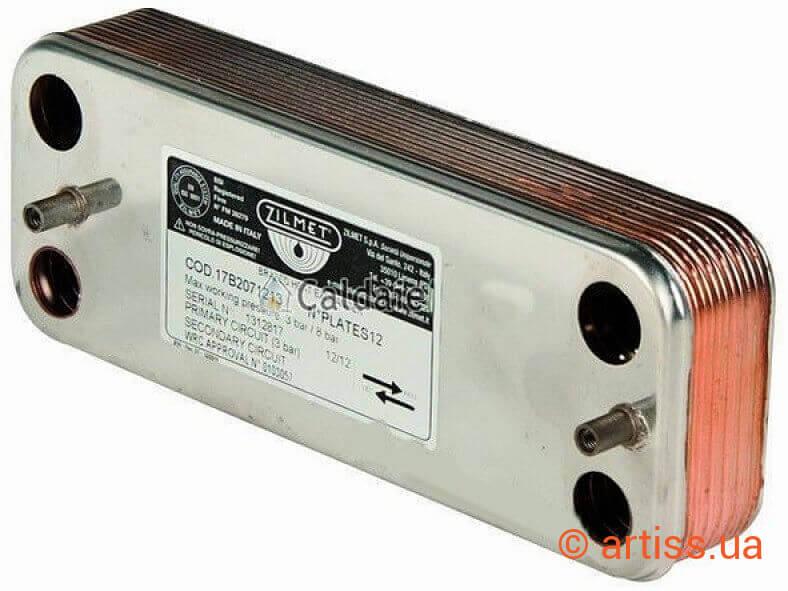 Вторичные теплообменники для котлов Уплотнения теплообменника КС 52 Хасавюрт